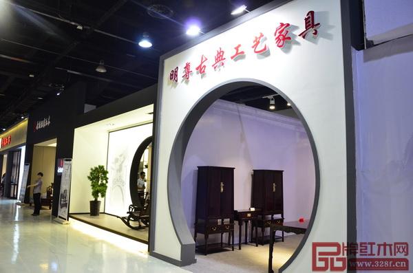 明尊古典位于第四届东阳红博会的展位外景