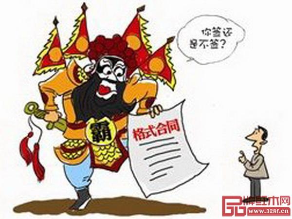 """新中式红木家具加盟的一些""""霸道条款""""让经销商很难接受"""