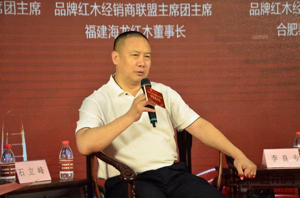 全联艺术红木家具专业委员会主席团主席、西安雅居阁总裁石立峰