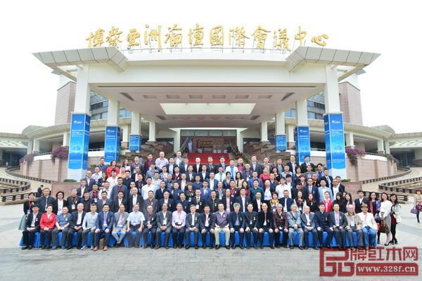 第六届中国红木家具品牌大会在海南博鳌亚洲论坛国际会议中心