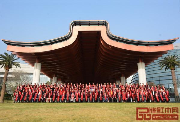 第八届中国红木家具品牌大会在2017金砖厦门会晤地举行