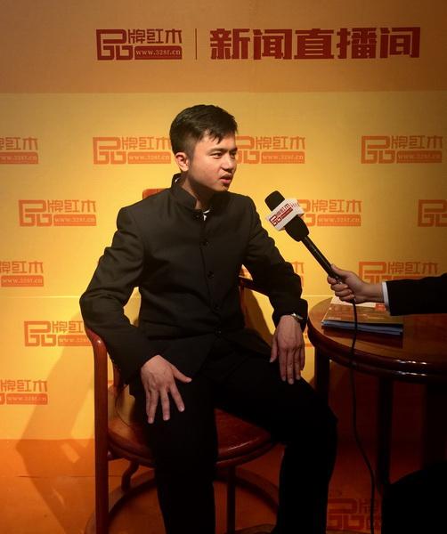 全联艺术红木家具专业委员会执行会长、弘木传媒CEO林伟华在2018中山红博会现场接受品牌红木专访
