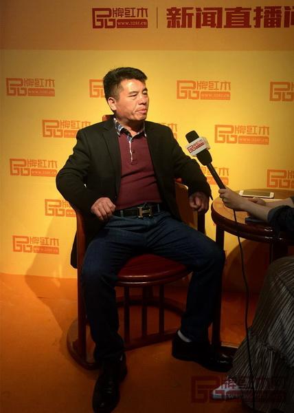 中山市长丰家具有限公司董事长陈新丰在2018中山红博会现场接受品牌红木专访