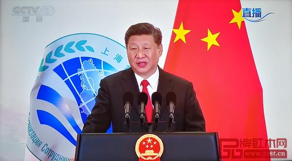 国家主席习近平在上合组织青岛峰会欢迎宴上致辞