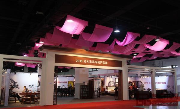 第二届东阳红博会举办了独具特色的2016红木家具专利产品展,成为展会一大亮点
