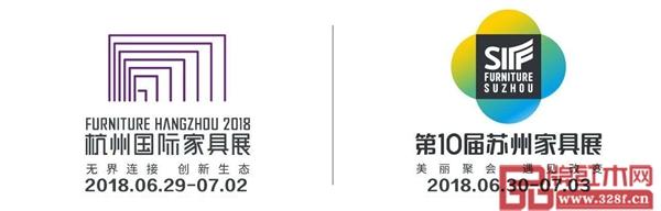 苏杭双城联展模式正式开启