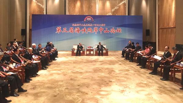 东成红木成为第三届海峡两岸中山论坛主会场家具指定供应商,彰显高端品质实力