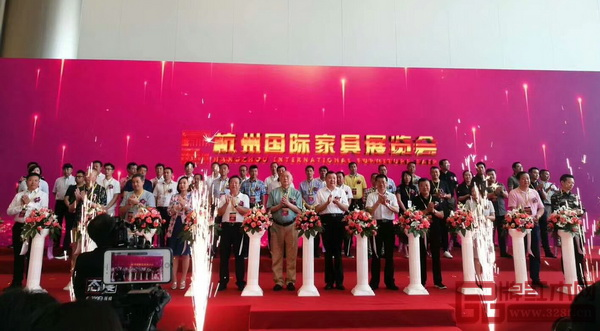 首届杭州国际家具展览会开幕