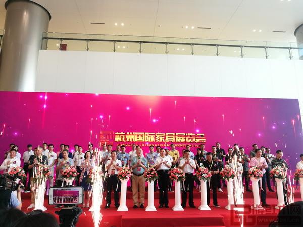 第一届杭州国际家具展在G20峰会举办地——杭州国际博览中心盛大开幕