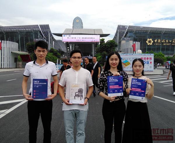 2018新中式红木家具展组委会干事亮相第20届广州建博会现场