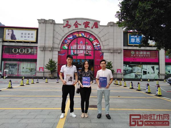 2018新中式红木家具展组委会干事到马会家居、吉盛伟邦等广州大型卖场,跟商家进行面对面交流