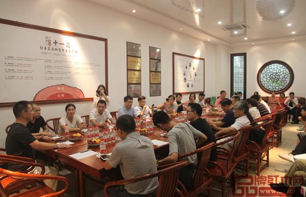 杭州金华商会成员和纯本森活董事长厉清平交流学习