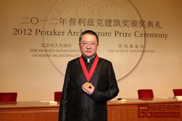"""2012年世界建筑界的""""诺贝尔奖""""普利兹克奖获得者王澍"""