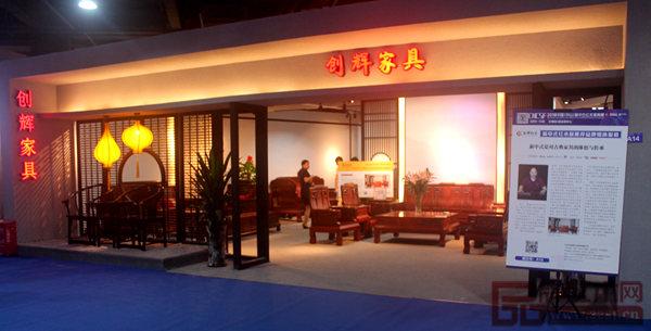 创辉红木亮相新中式红木展获得广泛关注