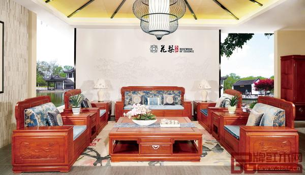 明堂红木――《富贵东方沙发》