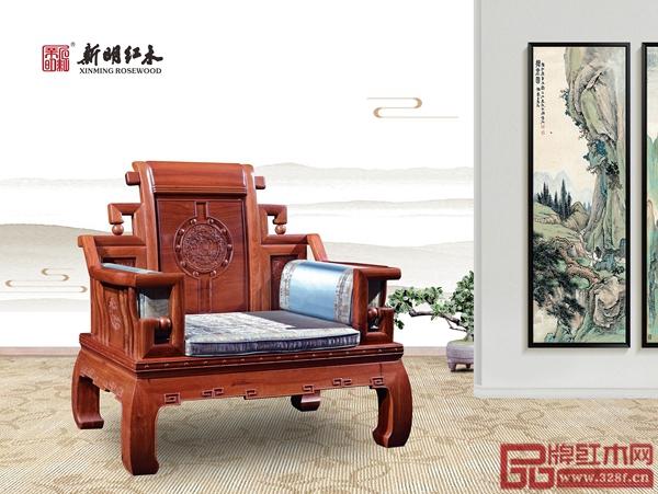 新明红木《新风明韵》沙发