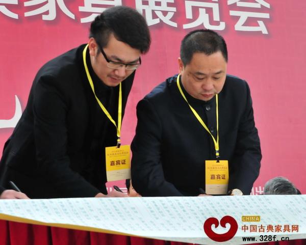 方达良(右一)签署《中山市红木家具行业诚信公约》