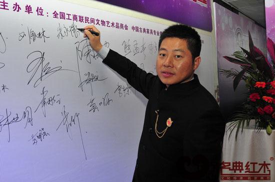 名典红木董事长朱永德出席2013中国红木家具行业年度总评榜颁奖典礼