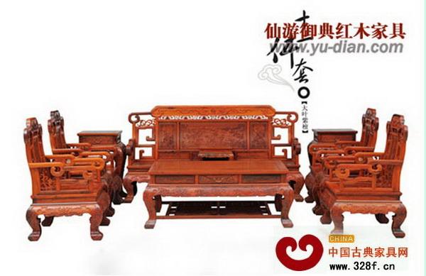 福建御典红木领跑红木家具市场