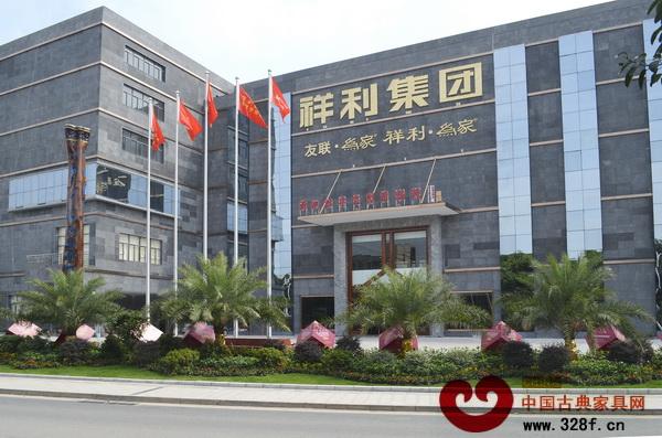深圳红木家具博物馆外景