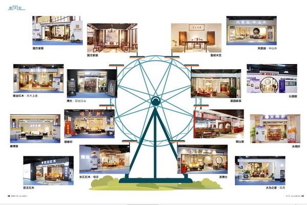 新中式游乐园:品牌联展,摩天轮中看幻丽美景
