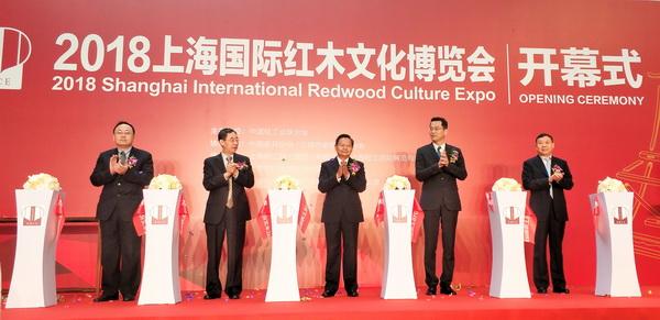 上海红木展完美收官 助力中国红木文化走向世界