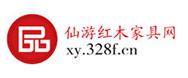 仙游亚博体育下载苹果家具网