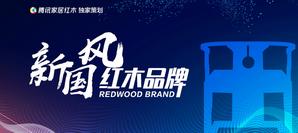聚焦新国风亚博体育下载苹果品牌