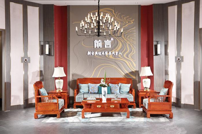 中信千赢国际入口 满堂彩沙发