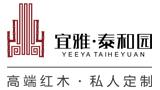 深圳宜雅·泰和园
