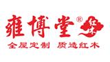 中山雍博堂