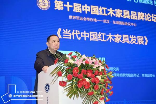 国务院参事室特邀研究员杨志明:激发创新活力应对市场疲态