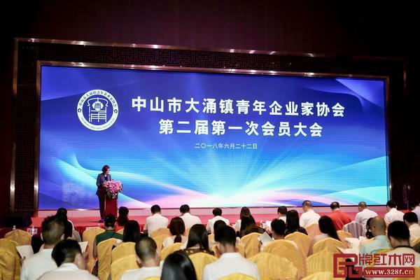 6月22日,中山市大涌青年企业家协会第二届第一次会员大会在大涌红博城举行