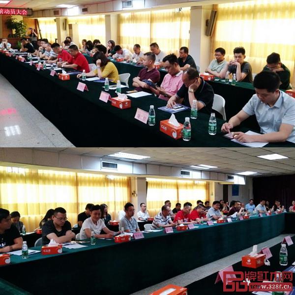 参展商、中山红木行业重点企业、中山各红木家具协会领导代表出席会议