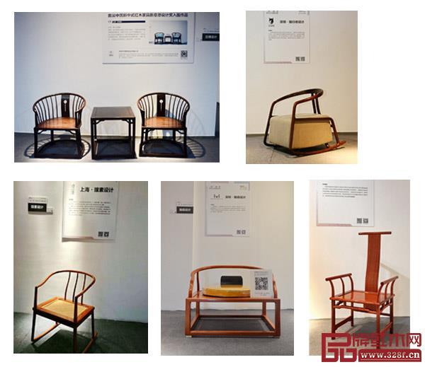 从左至右,从上至下分别为:兰博设计·梦响椅、狼行者设计·意趣摇椅、璞素设计·云摇椅、翰森设计·禅椅、东阳木作研究所·新明式椅