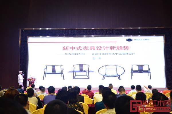 """彭亮教授分析指出,新中式家具设计的新趋势是从""""有相""""到""""无相""""——去符号化的当代中式家具设计"""