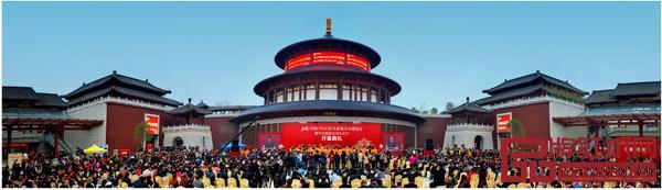 2016 中山红博会在红博城举办, 场面盛大