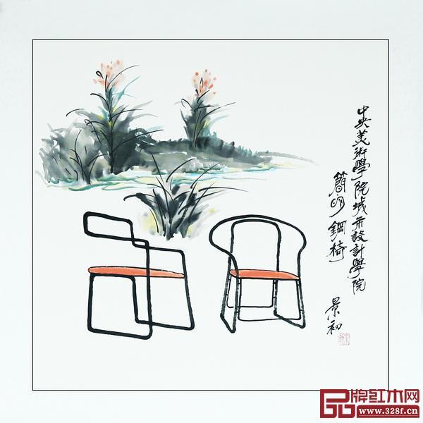 中央美术学院城市设计学院《简明钢椅》