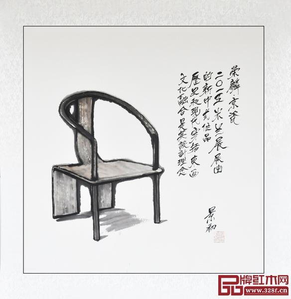 北京荣麟·京瓷新中式作品