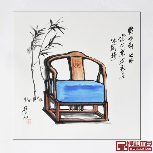 胡景初新中式家具书画作品——中山忆古轩《世珀休闲椅》