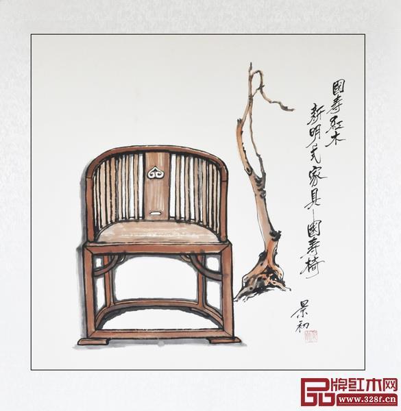 胡景初新中式家具书画作品——东莞国寿红木《国寿椅》
