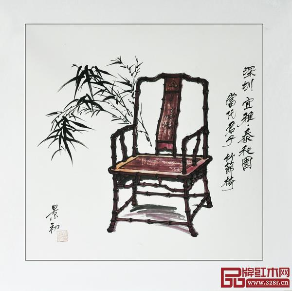 胡景初新中式家具书画作品——深圳宜雅·泰和园《竹节椅》