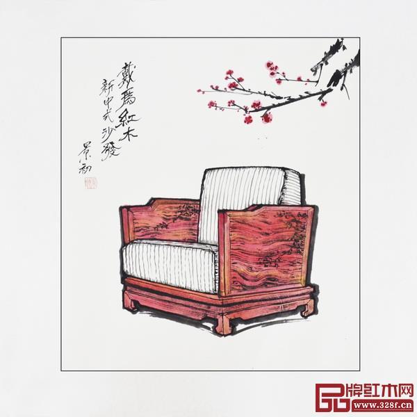 胡景初新中式家具书画作品——东莞戴为红木《新中式沙发》