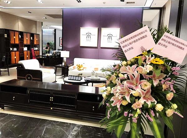 东成红木·上海文宋旗舰店