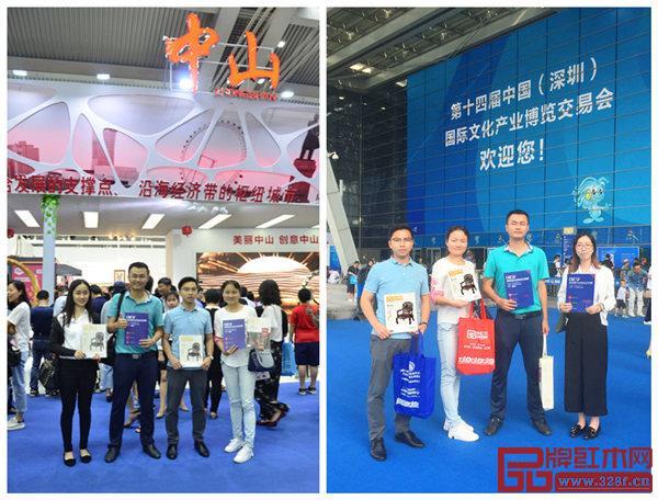 2018新中式红木家具展组委会团队干事走进设计之都深圳