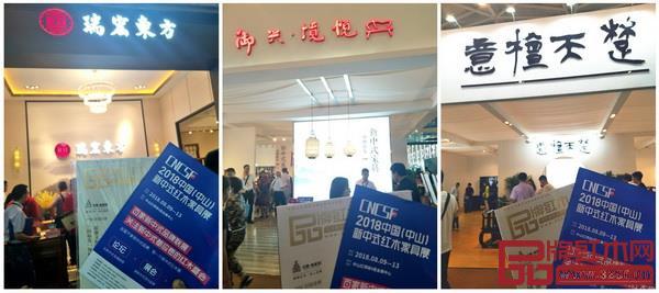 组委会团队干事与全国客商面对面接触,介绍2018中国(中山)新中式红木家具展