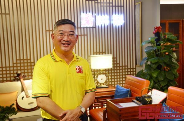 中山志成红木总经理汤朝阳