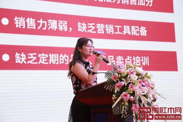 顺泰轩营销经理肖利华带来《2018顺泰轩・吉象门第品牌成果分享会