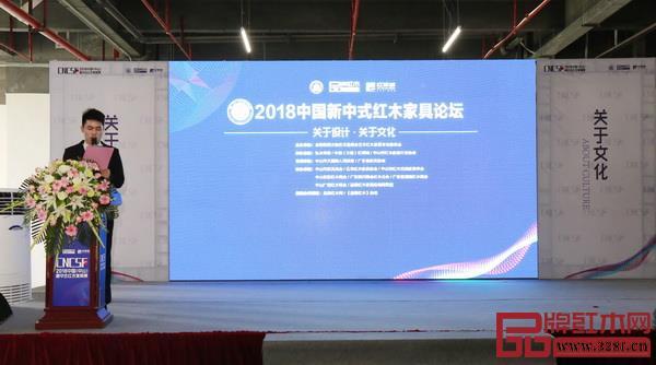 2018中国新中式红木家具论坛组委会特邀5位全联艺术红木家具专业委员会资深专家带来精彩主题讲座