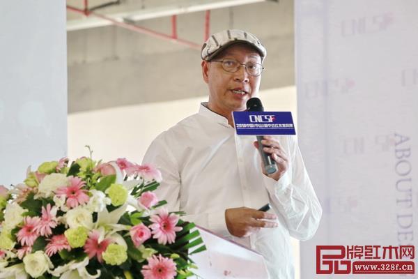 彭亮进行《追本溯源:唐宋明清文化对新中式的影响》主题分享